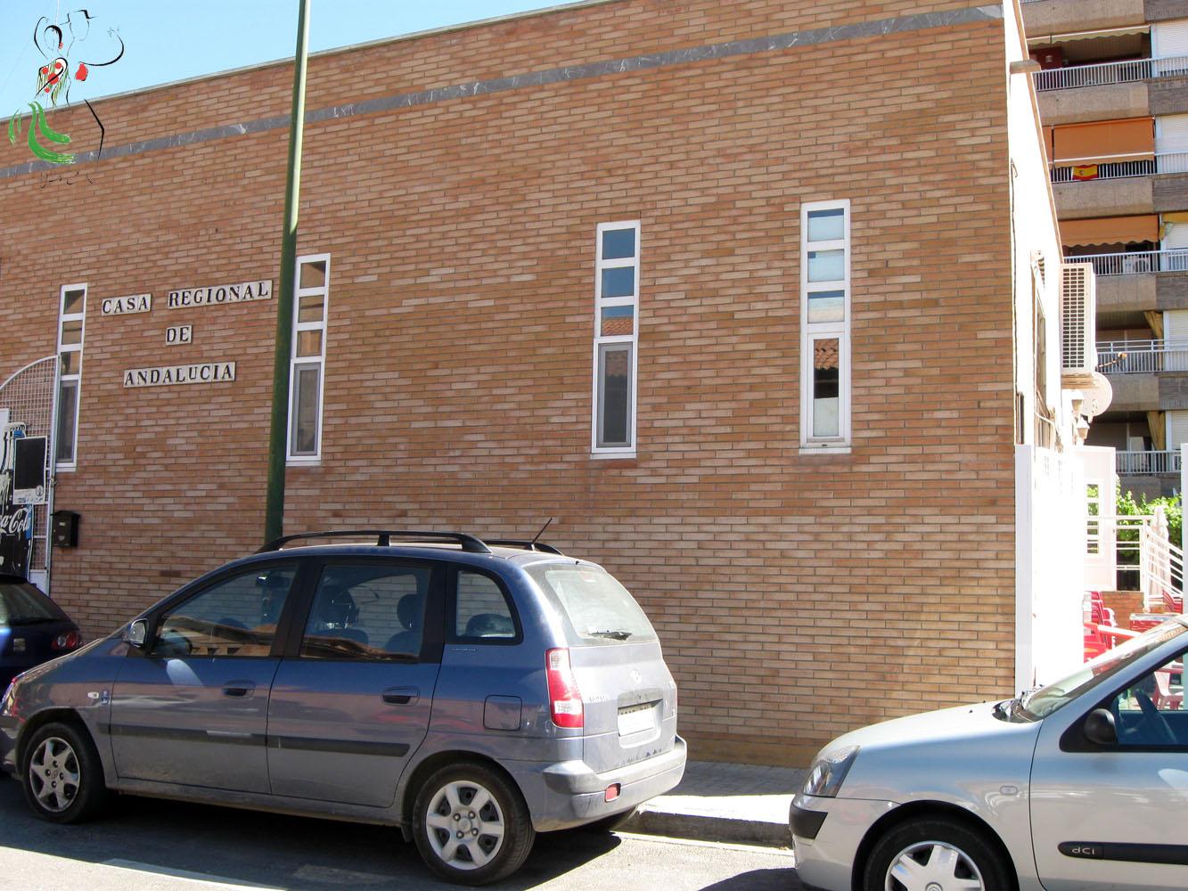 Casa andalucia huesca fachada entrada
